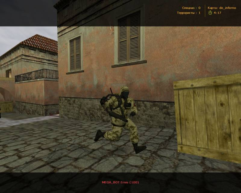models Terrors ciber nuclear(Перенесённые с 1.3 в 1.6) - Модели игроков - Все для кс - Каталог файлов - Статьи cs 1.6, читы cs 1